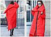 Женское стильное пальто-одеяло «Клайд», в расцветках. ВС-3-0718, фото 4