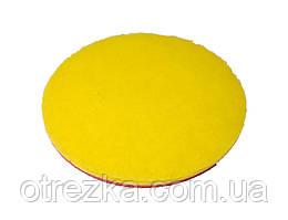 Круг фибровый скотч-брайт Ø125х22 мм. на липучке желтый