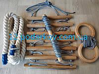 Детский набор навесного (синий) ; канат, гимнастические кольца, лестница для шведской стенки