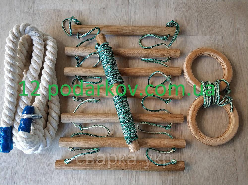 Дитячий набір навісного (зелений) ; канат, гімнастичні кільця, сходи для шведської стінки