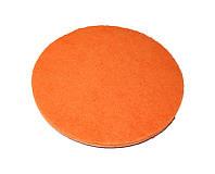 Круг фибровый скотч-брайт 125х22 мм. на липучке оранжевый