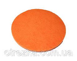 Круг фибровый скотч-брайт Ø125х22 мм. на липучке оранжевый