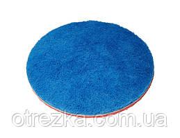 Круг фибровый скотч-брайт Ø125х22 мм. на липучке синий