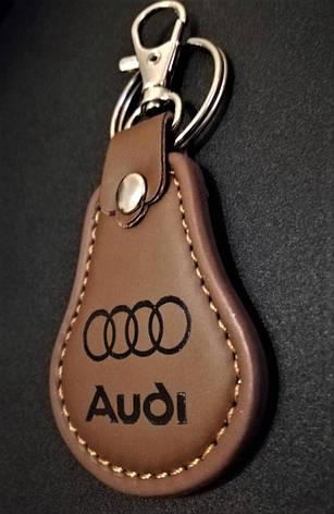Автомобильный брелок AUDI (Кожа), фото 2
