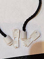 Наконечник для шнура и резинки Колокольчик #08 (пластмасса) цвет белый 500шт