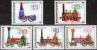 Болгария 1984 - локомотивы - MNH XF