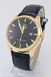 Мужские купить часы