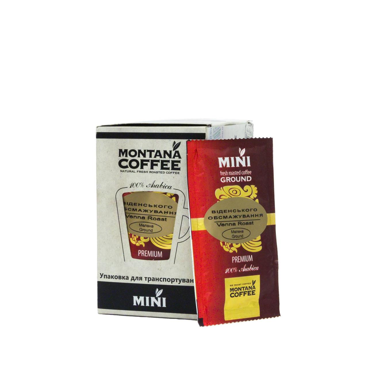 Венская обжарка Montana coffee MINI 20 шт