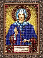 Набор для вышивки бисером икона Святая Ксения