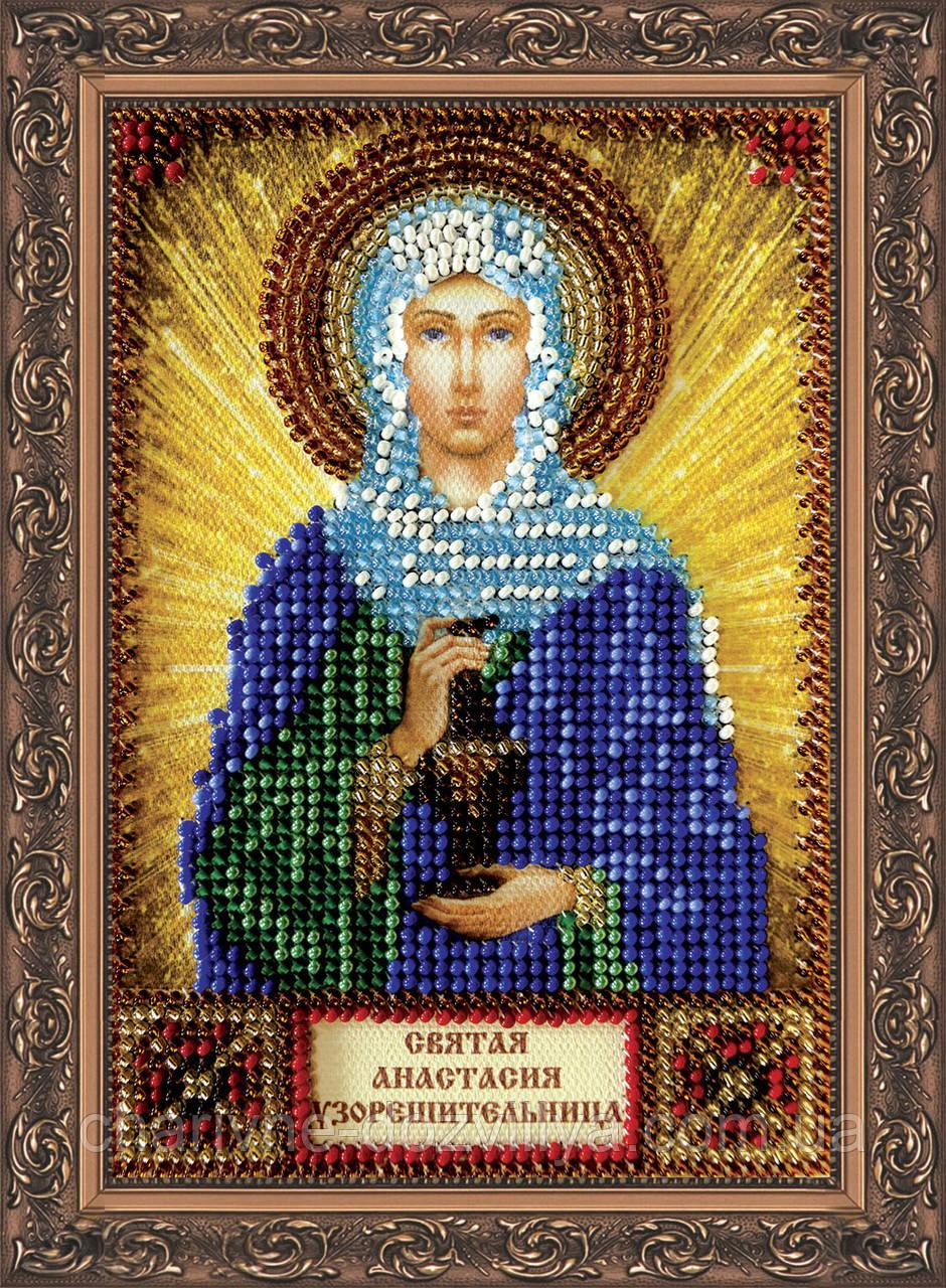 Набор для вышивки бисером икона Святая Анастасия