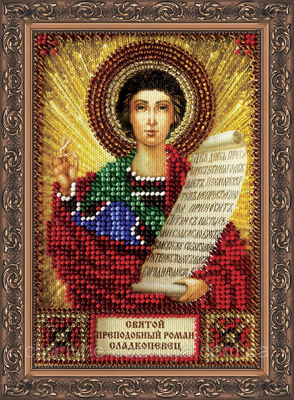 Набор для вышивки бисером икона Святой Роман