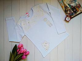 Кофта хлопковая для девочки с ажурными ставками Dasilva р. 9-12