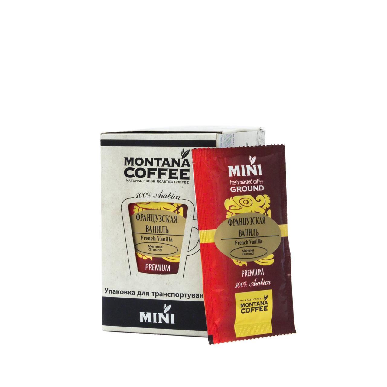 Французская ваниль Montana coffee MINI 20 шт