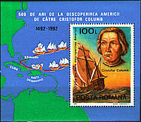 Румыния 1992 открытие Америки - блок - MNH XF