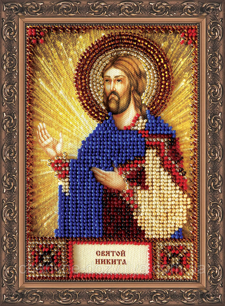 Набор для вышивки бисером икона Святой Никита
