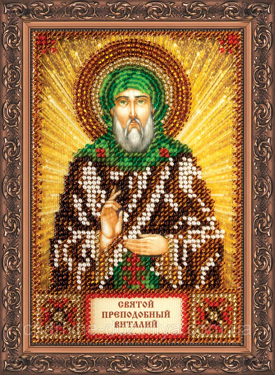 Набор для вышивки бисером икона Святой Виталий