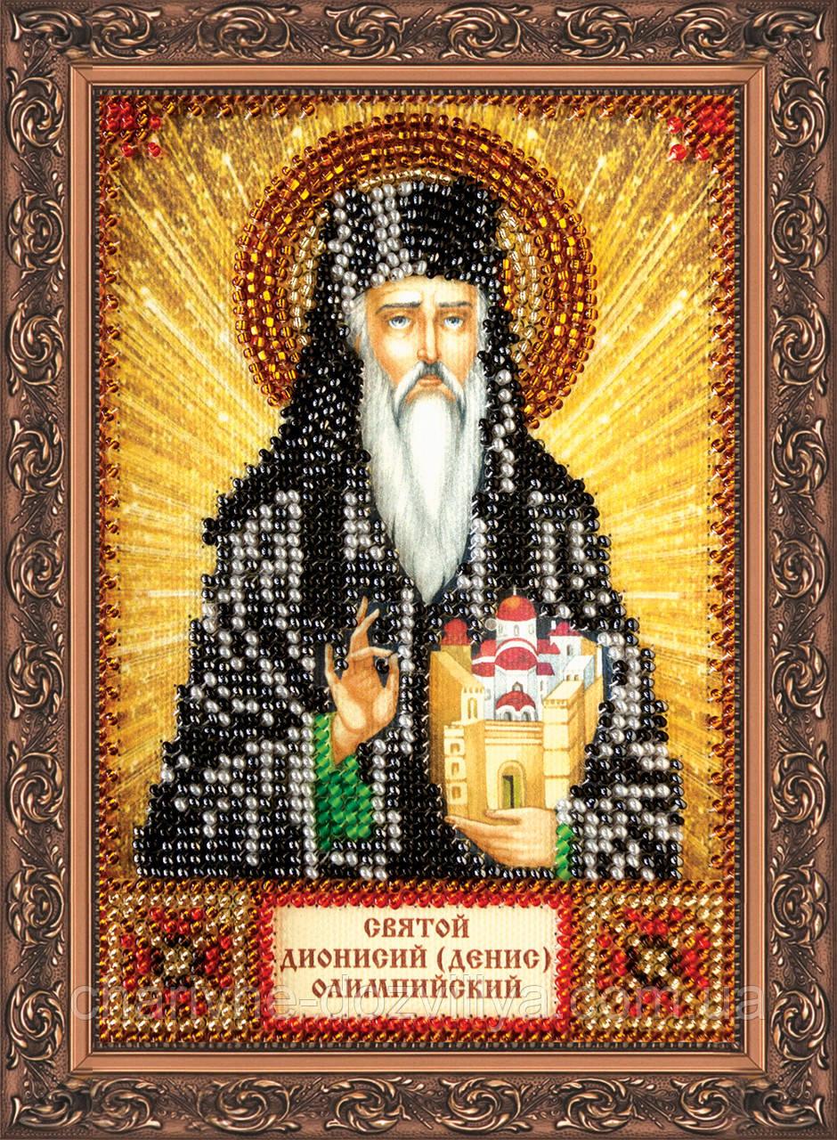 Набор для вышивки бисером икона Святой Дионисий (Денис)