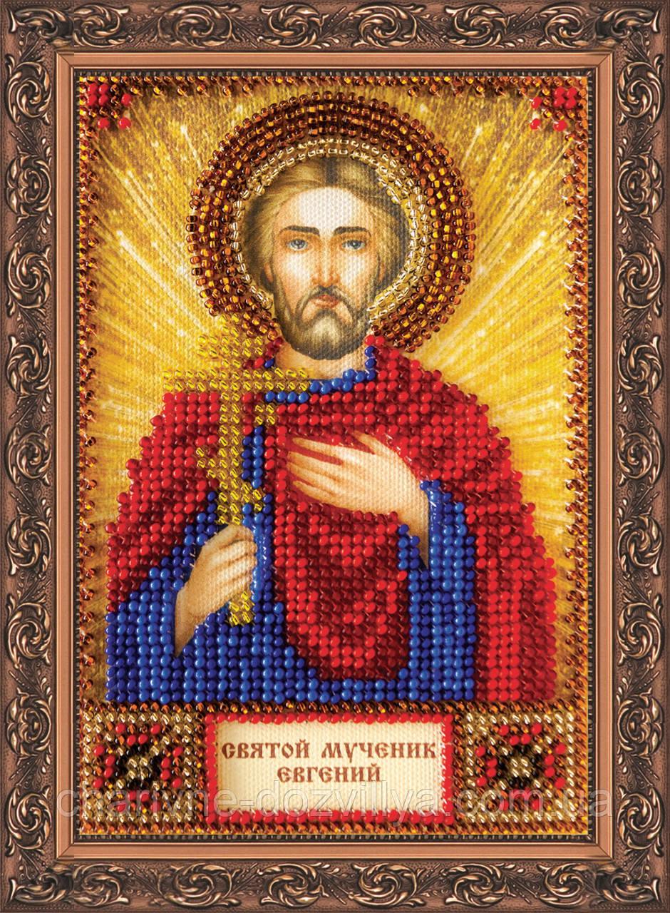 Набор для вышивки бисером икона Святой Евгений