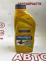 Минеральное масло для 2-х тактных двигателей  1л Ravenol Selfmix 2T , фото 1