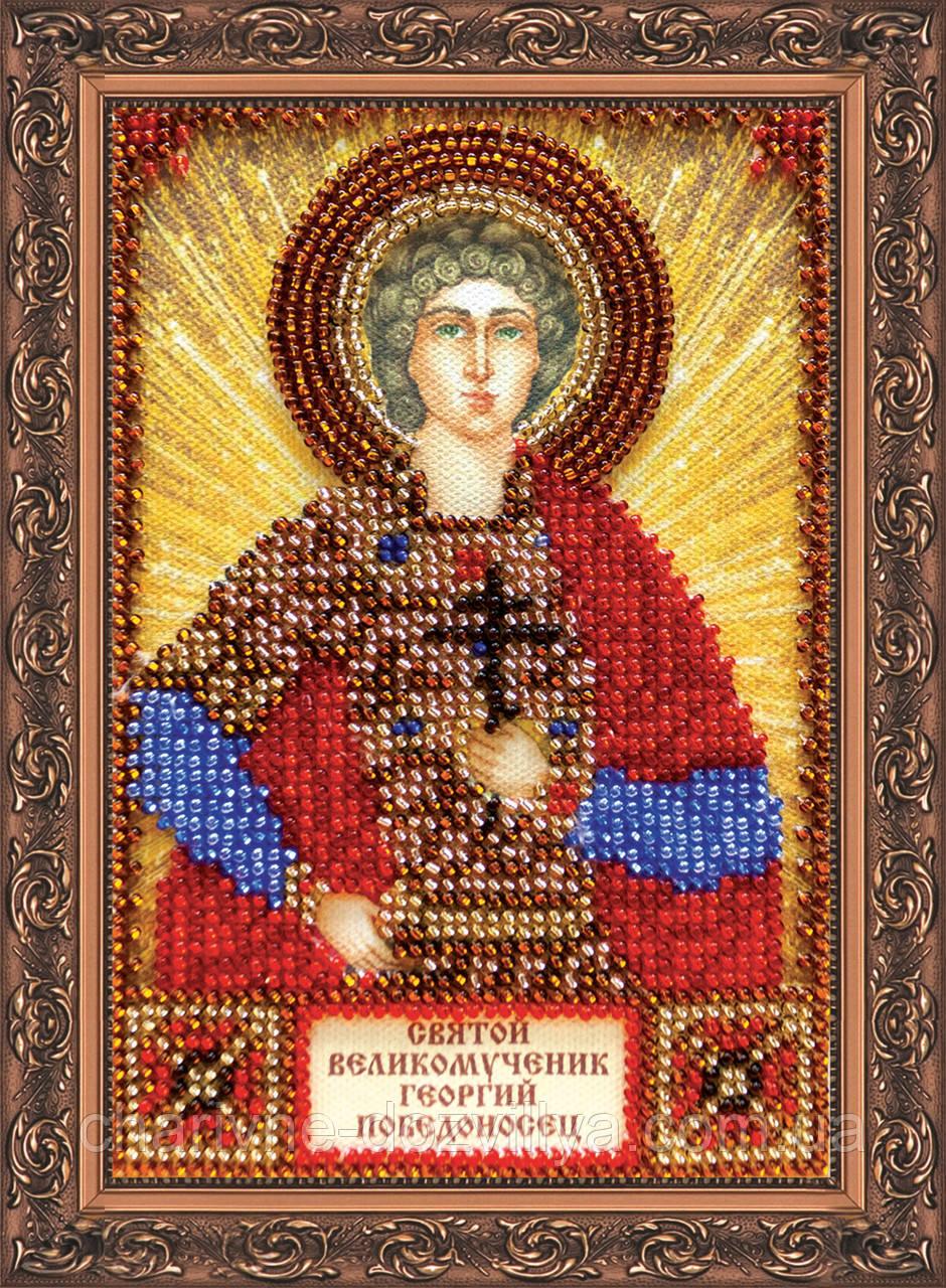 Набор для вышивки бисером икона Святой Георгий