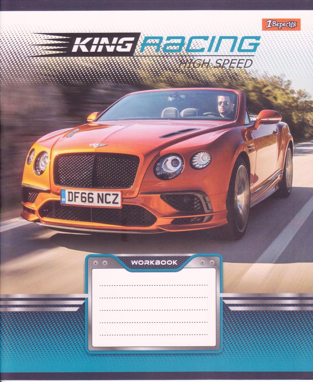 """Тетради 24 листа линия """"King Racing"""" 762513"""