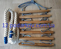 Деревянная детская верёвочная лестница (синяя) плюс Канат хб 26мм для шведской стенки