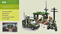 Конструктор Brick809