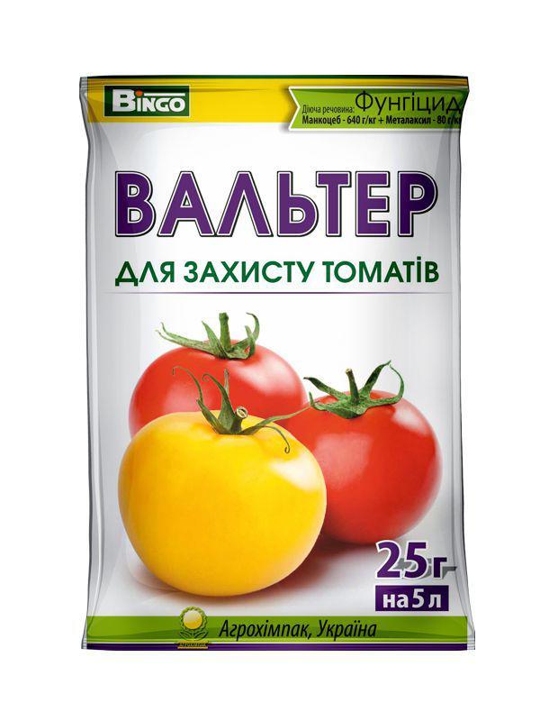 Фунгицид Вальтер для томатов 25г