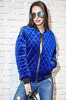 Куртка демисезонная Марта, фото 1