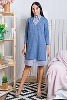 Молодежный костюм Остин синий(M-XXL)