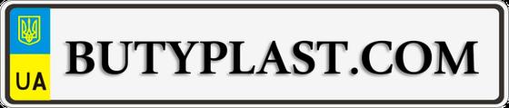 Виброизоляция Butyplast