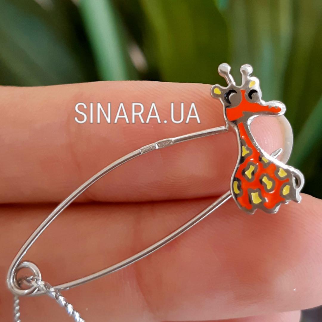 Детская серебряная булавка Жирафик
