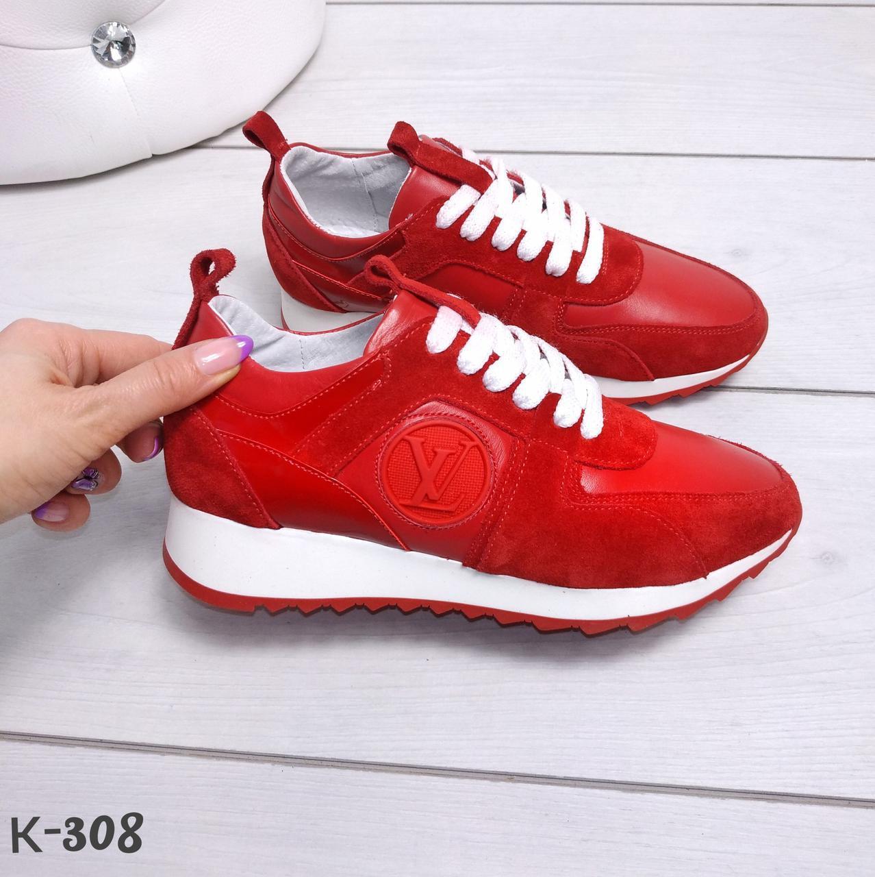 dbeda3c82752 Женские красные замшевые кроссовки Louis Vuitton -