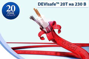 Devisafe 20T 230V