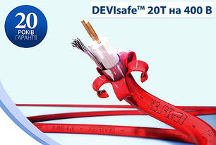Devisafe 20T 400V