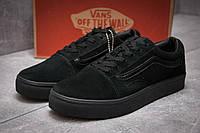 Кроссовки мужские Vans Old Skool, черные (12941),  [  42 (последняя пара)  ]