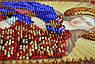 Набор для вышивки бисером икона Святая Марина, фото 5