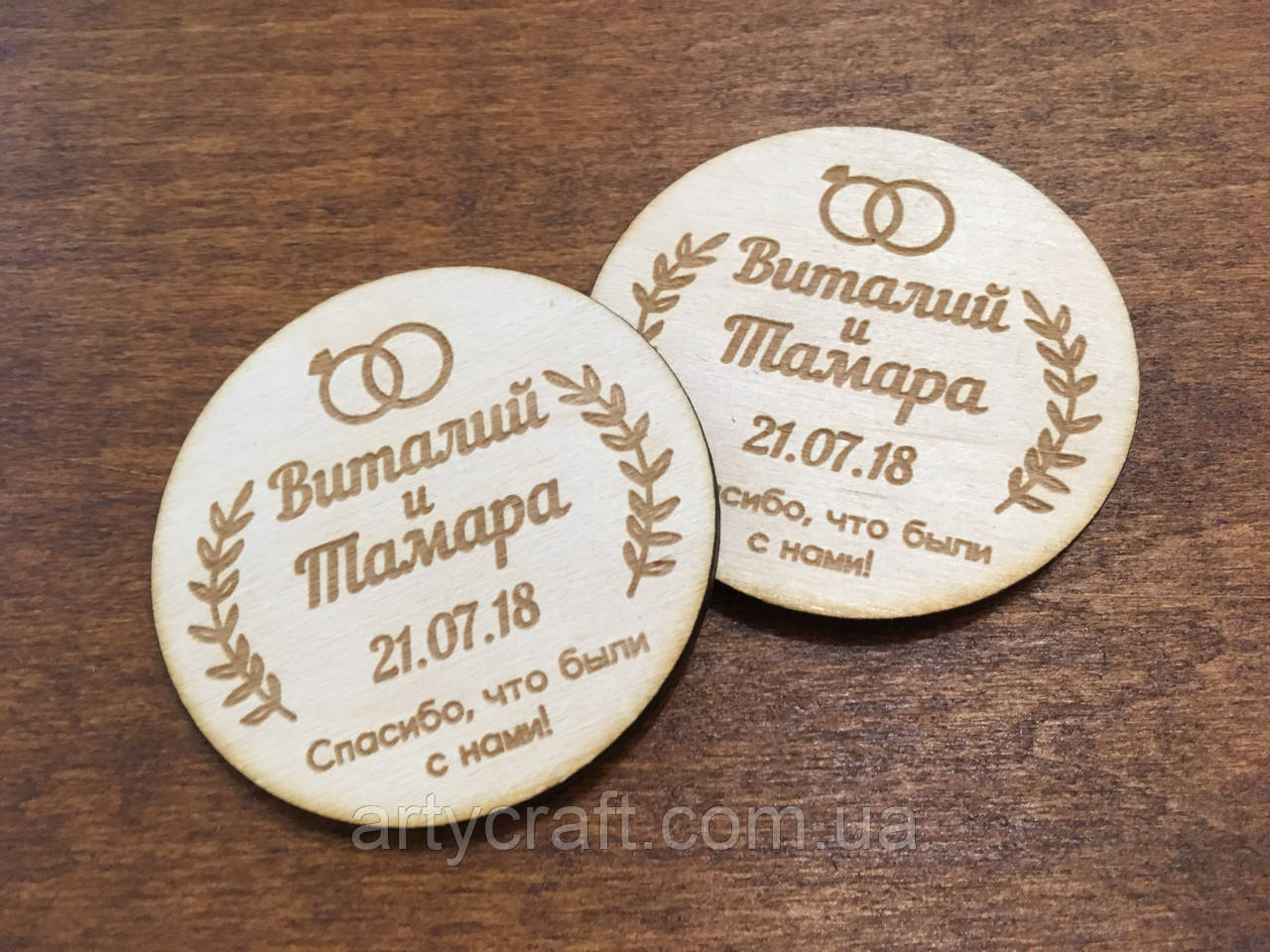 Пригласительные свадебные деревянные на магнитах 5х5 см