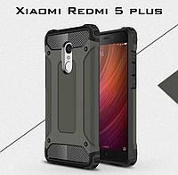 Защитный бампер, накладка, чехол для Xiaomi Redmi 5 plus, цвет черный