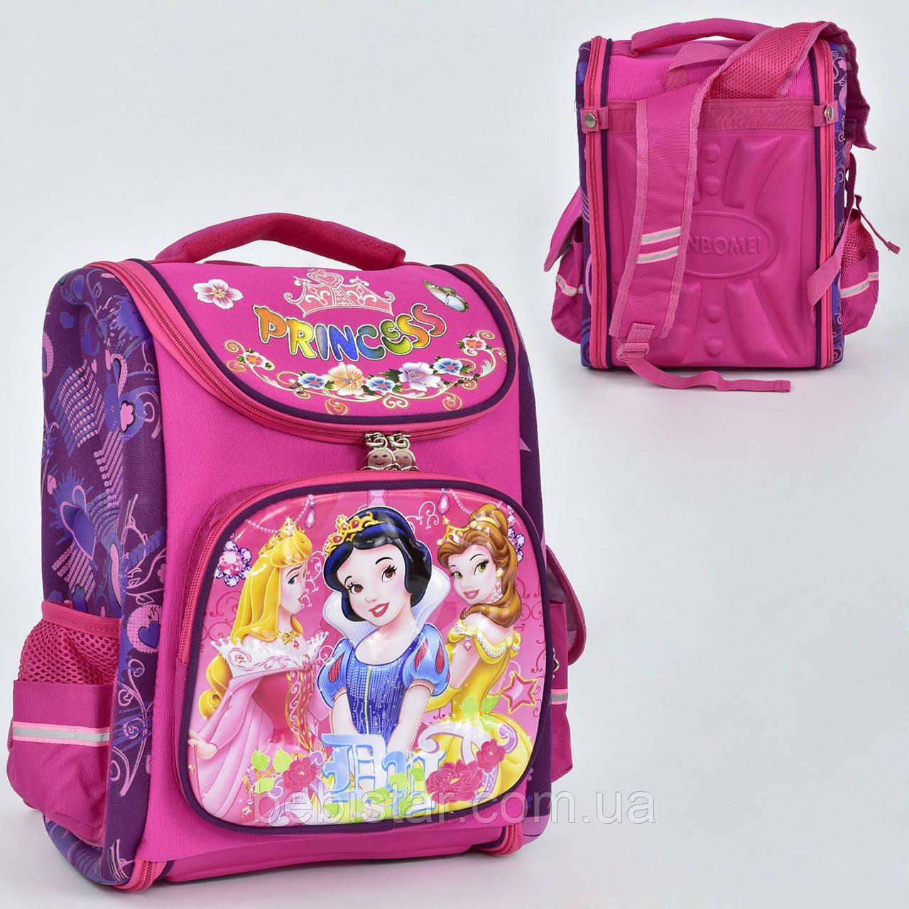 Школьный рюкзак ортопедическая спинка 3 кармана розовый