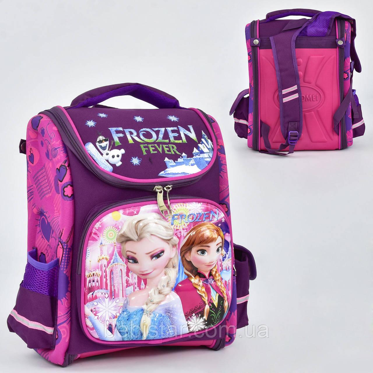 Школьный рюкзак Фрозен ортопедическая спинка 3 кармана