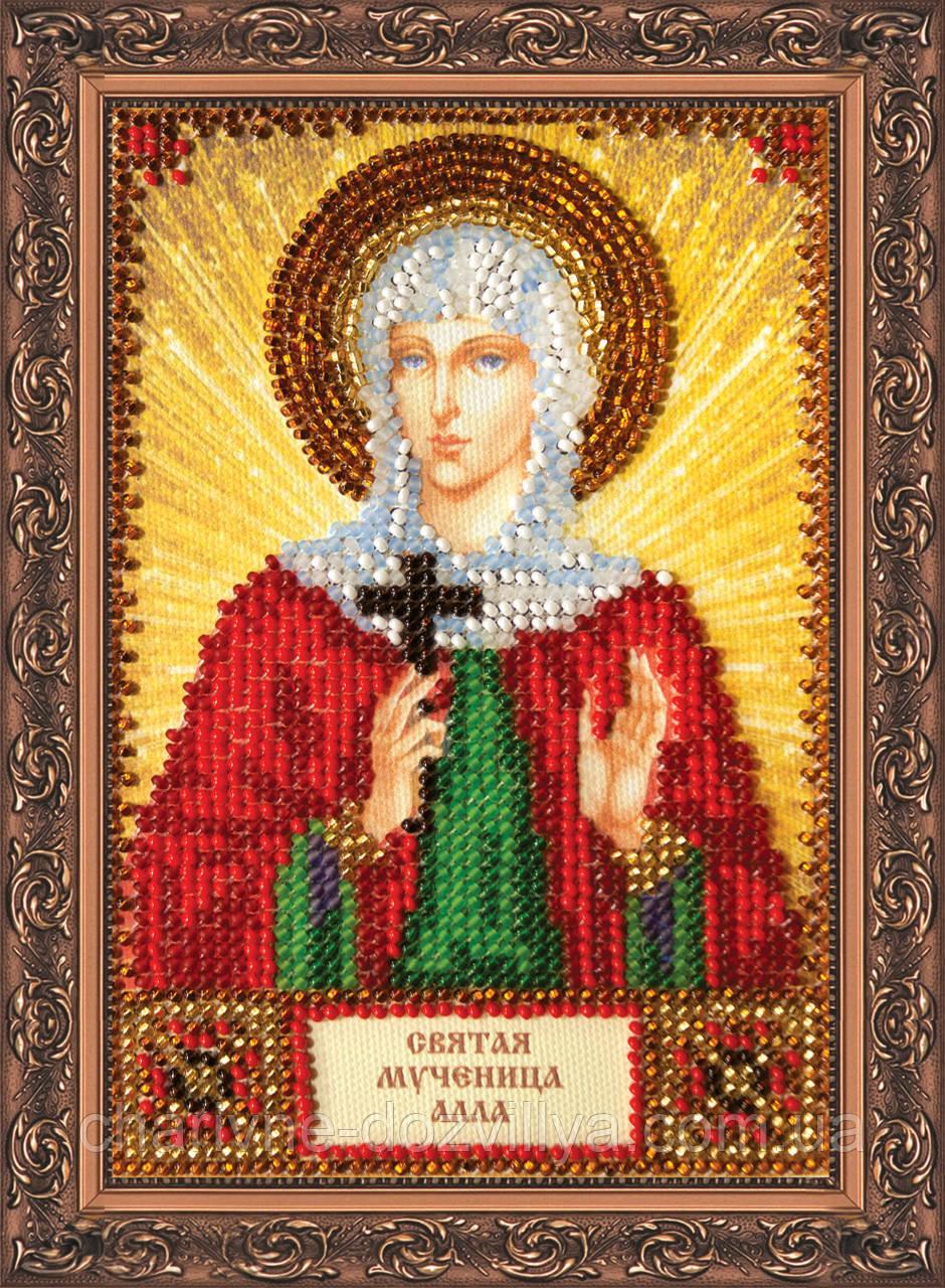 Набор для вышивки бисером икона Святая Алла