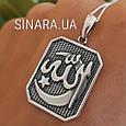 Исламский кулон серебро 925 пробы, фото 6