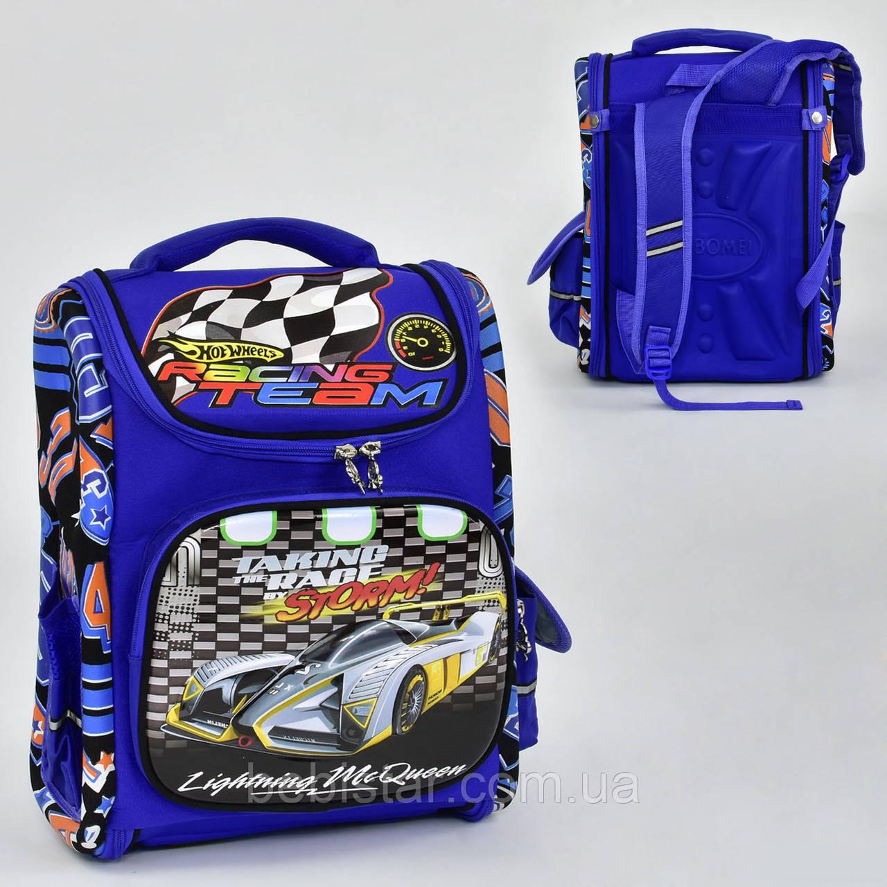 Школьный рюкзак ортопедическая спинка 3 кармана с изображением спортивных машин