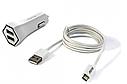Автомобильное зярядное устройство  Aspor- A901C iPhone (2USB+2.4A) +кабель LED белый, фото 2