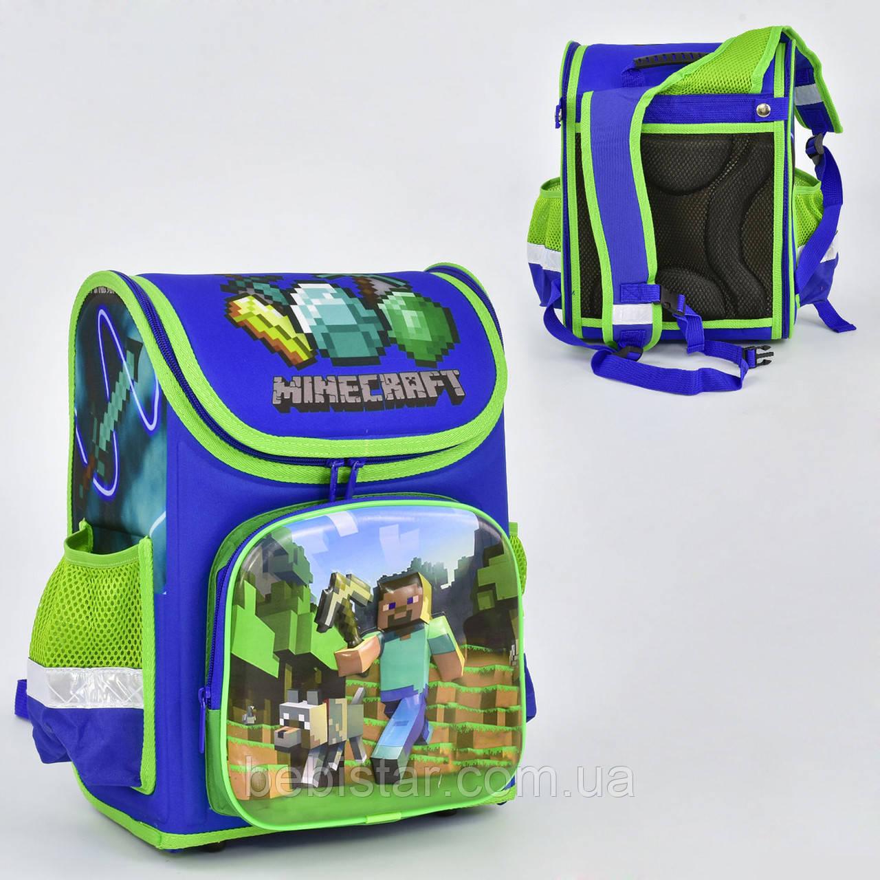 Школьный рюкзак ортопедическая спинка 3 кармана с изображением игры Майнкрафт
