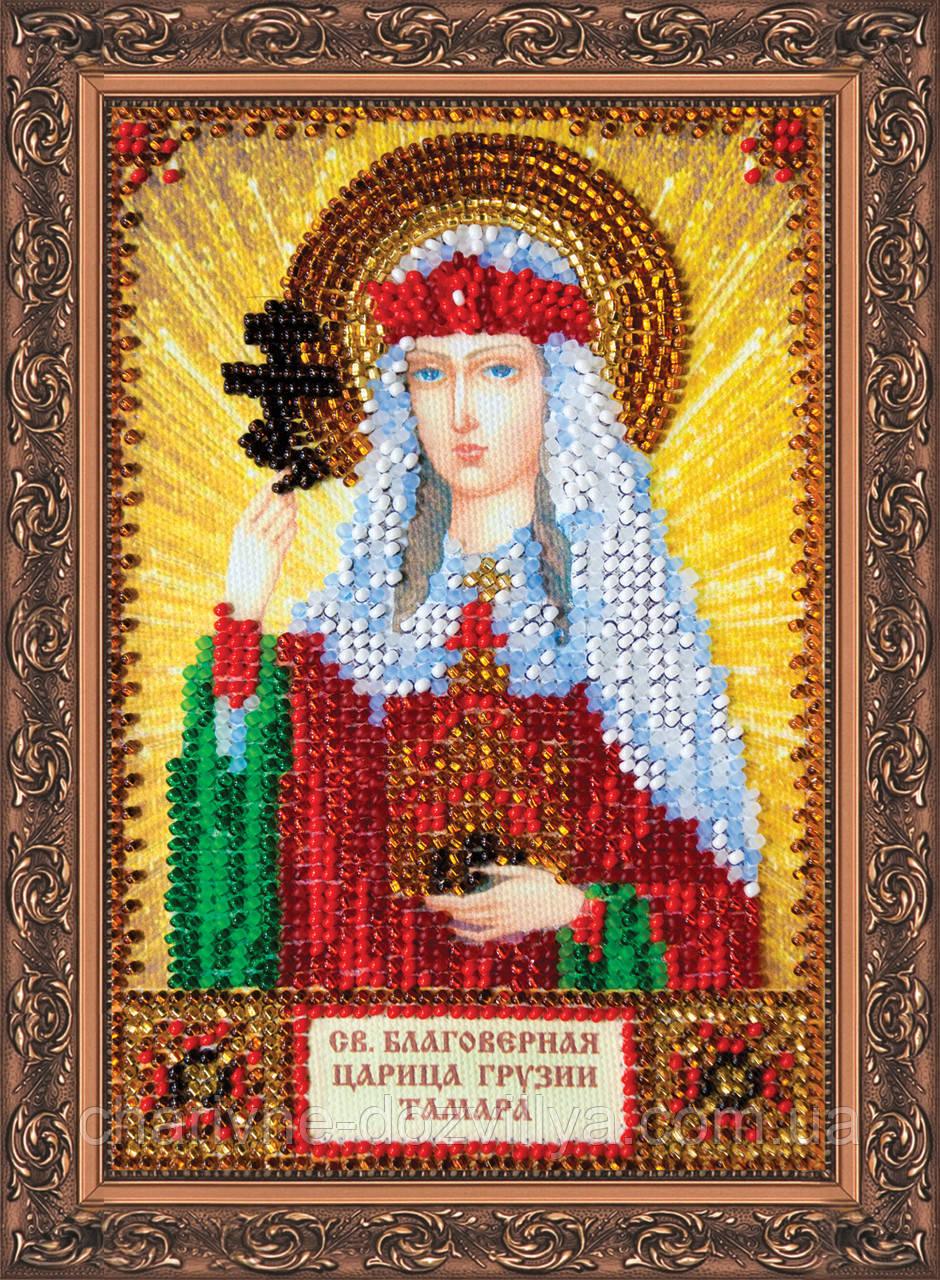 Набор для вышивки бисером икона Святая Тамара
