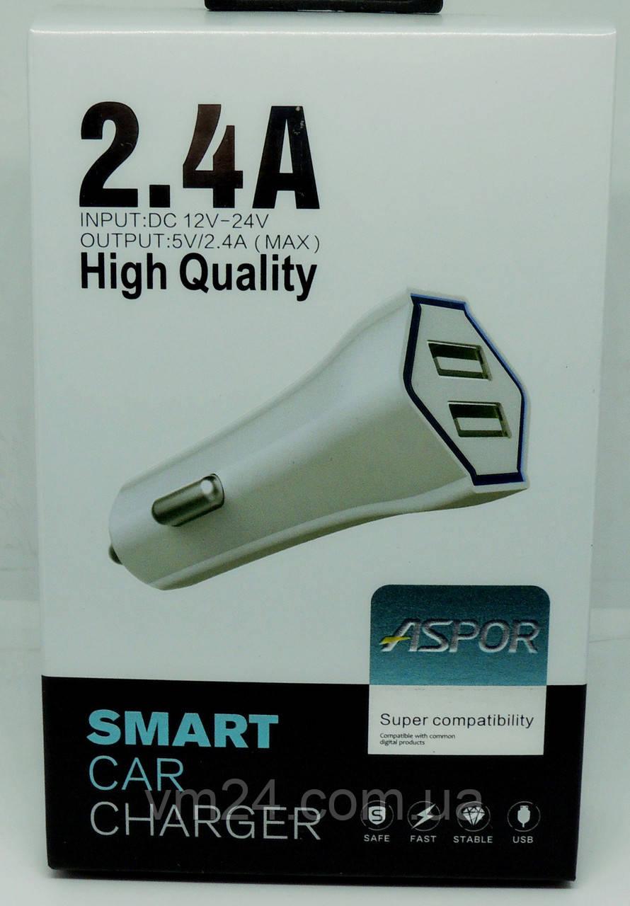 Автомобильное зярядное устройство  Aspor- A901 2USB+2.4A)
