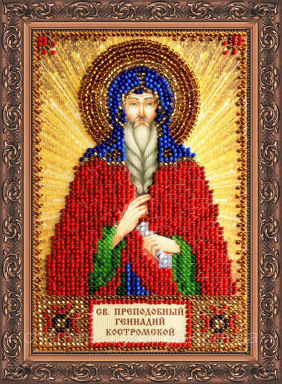 Набор для вышивки бисером икона Святой Геннадий