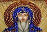 Набор для вышивки бисером икона Святой Геннадий, фото 2